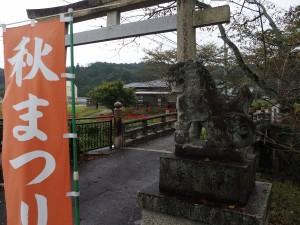 2015/9/24  STYLUS 1s 彼岸花 (菰野 廣幡神社前)