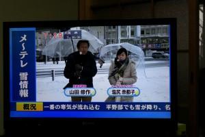 2016/1/20 G9X P900 初雪&虹