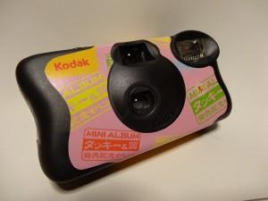 2012/11/2 KODAK 使い捨てカメラ にて