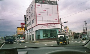 2013/1/26 車窓より(1)