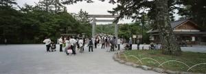 2013/6/19  お伊勢さん(パノラマ)